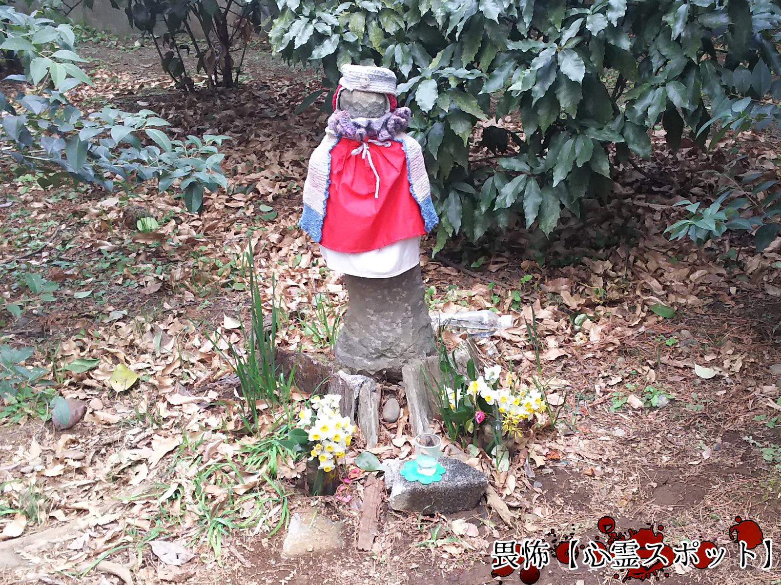井の頭 公園 バラバラ 事件
